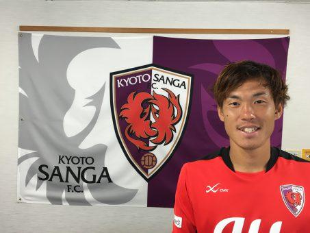 sanga-shimizu