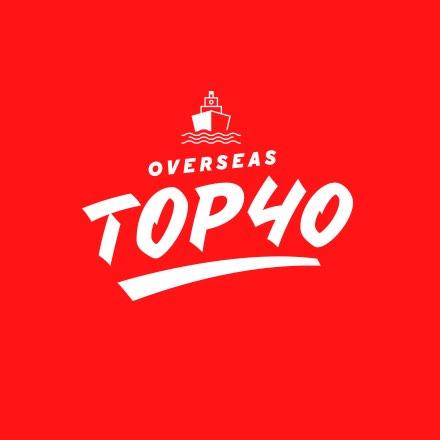 overseas_top40_thum