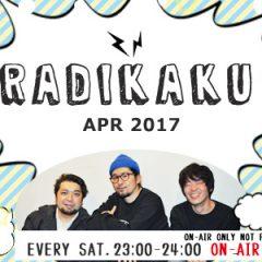 news_imgkakubari5
