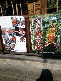 yosano_05