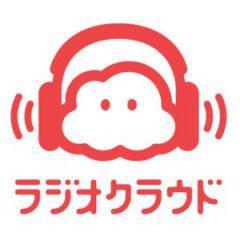 news_imgラジオクラウド