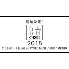 news_img京音