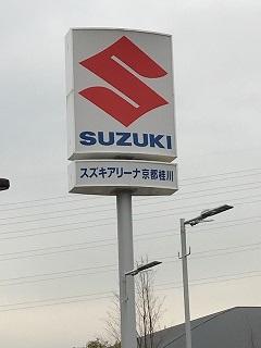 20171216-1
