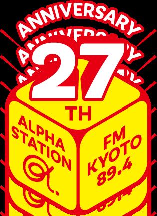 27th_logo_A_cs3