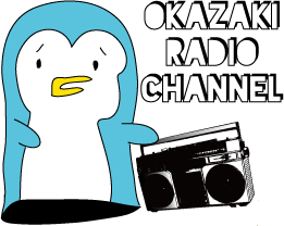 okazakiradiochannelメインロゴ