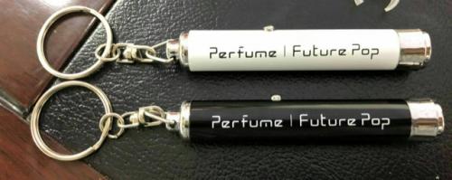Perfume Future Pop ライト