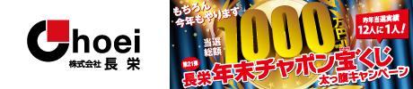 α-STATION | FM京都 89.4 FM