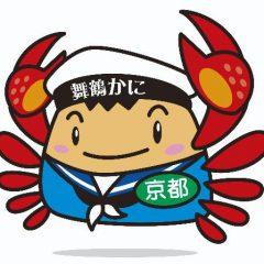 chokimaru