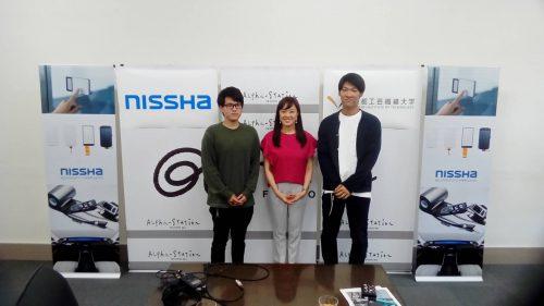 NISSHA0627