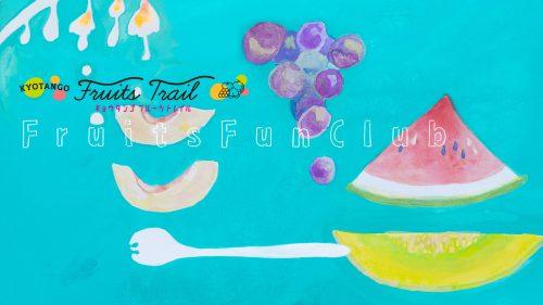 fruitsfanclub