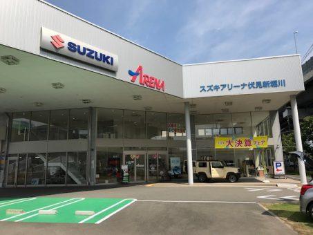 20190824suzuki1