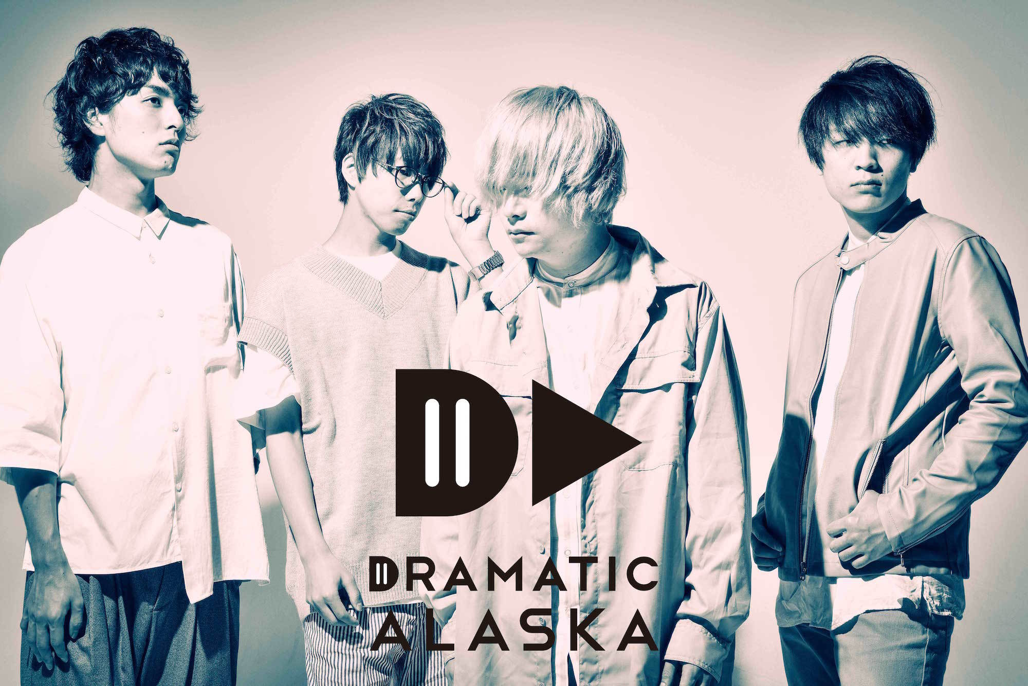 dramaticalaska2019_photo_and_logo_のコピー