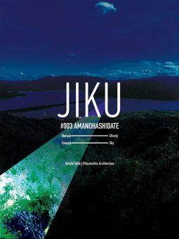 img-jiku
