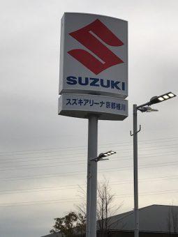 1207suzuki01