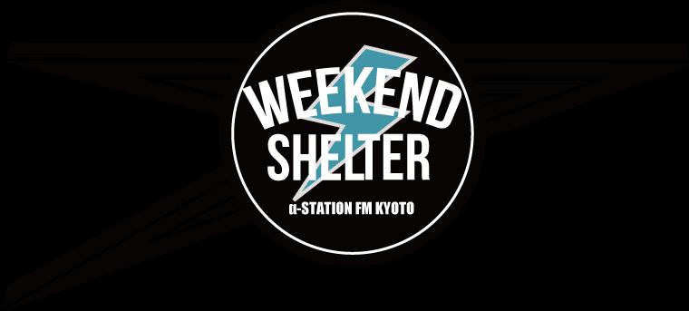 weekendshelter_hakubi