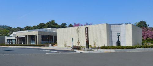 slide-museum
