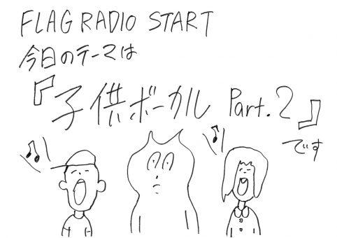 0805_sakamoto