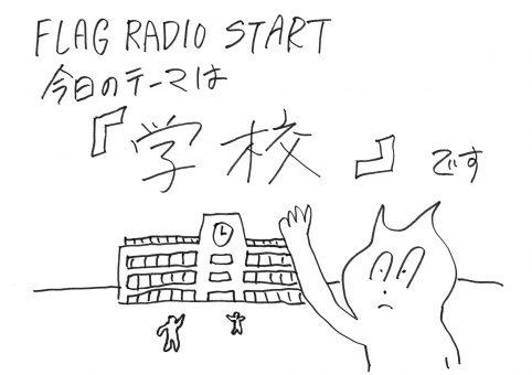 0812_sakamoto
