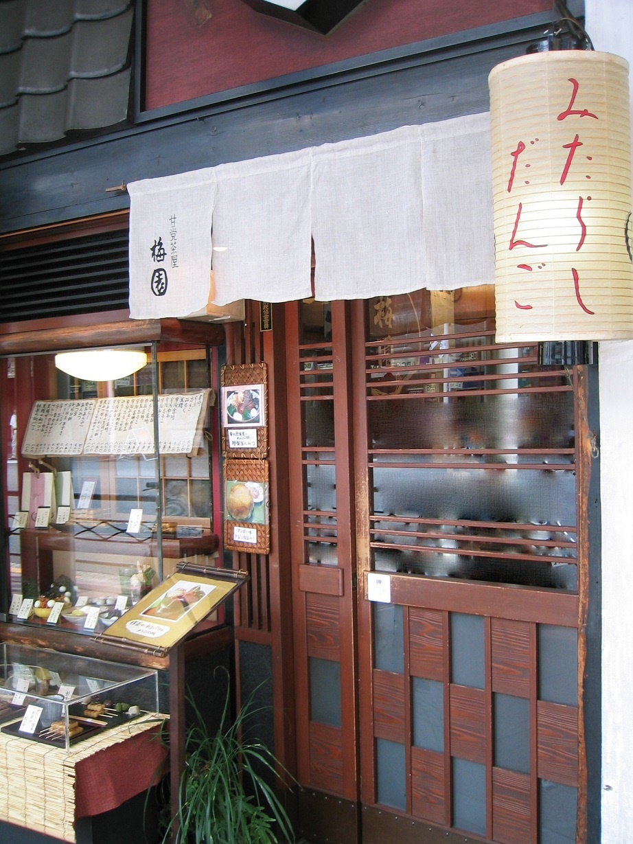 0919kawaramachi_gaikan (002)