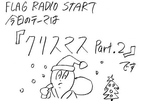 1223_sakamotosan