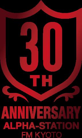 30th_logo_A_cc