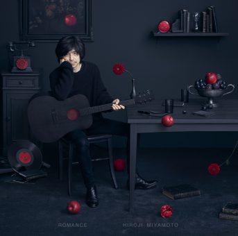 【10月12日(月)0時解禁】宮本浩次「ROMANCE」初回通常共通J写_1MB