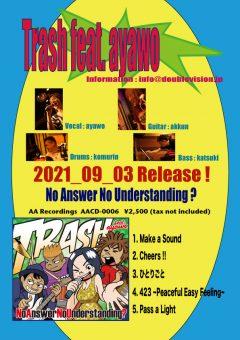 trash_ayawo_flyer
