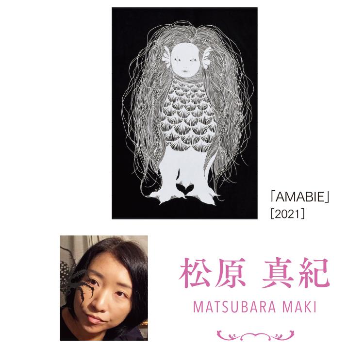 img07_exhibition (1)