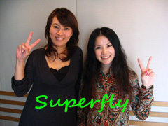 1126_guest_superfly.jpg